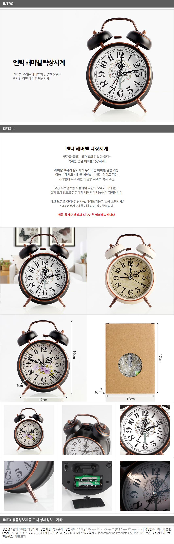 시끄러운 인테리어 탁상시계/알람시계 - 기프트갓, 10,100원, 알람/탁상시계, 알람시계