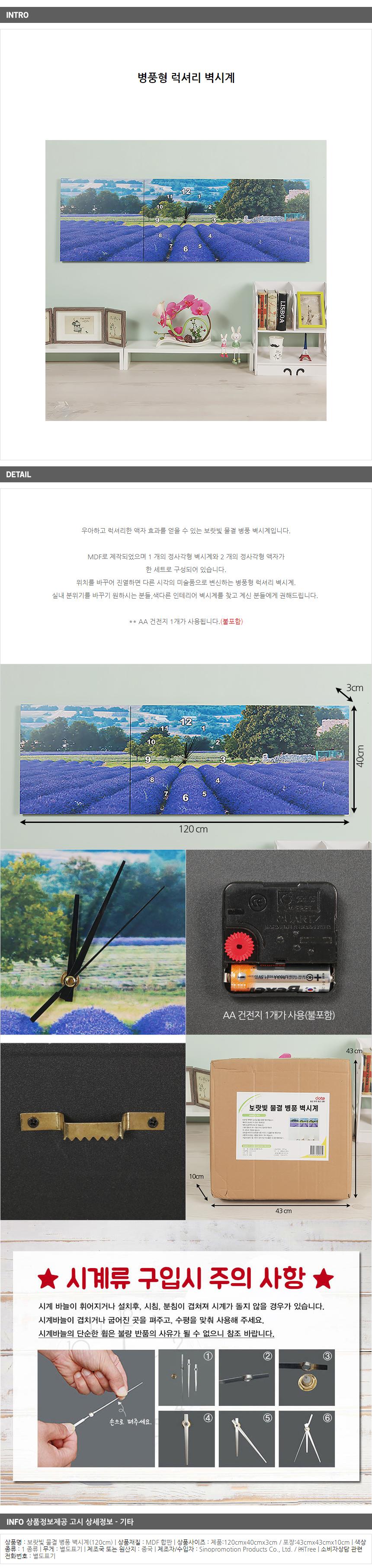 바이올렛 인테리어 무소음 벽시계/그림액자 벽걸이시계 - 기프트갓, 27,780원, 벽시계, 디자인벽시계