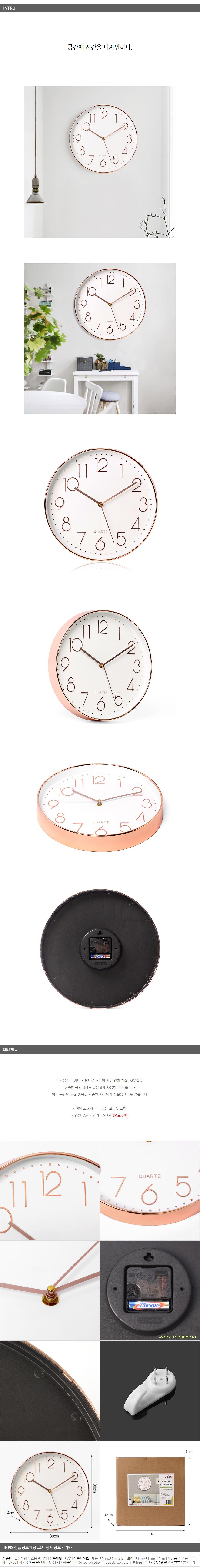 핑크 대형 무소음 벽시계 - 기프트갓, 15,450원, 벽시계, 디자인벽시계