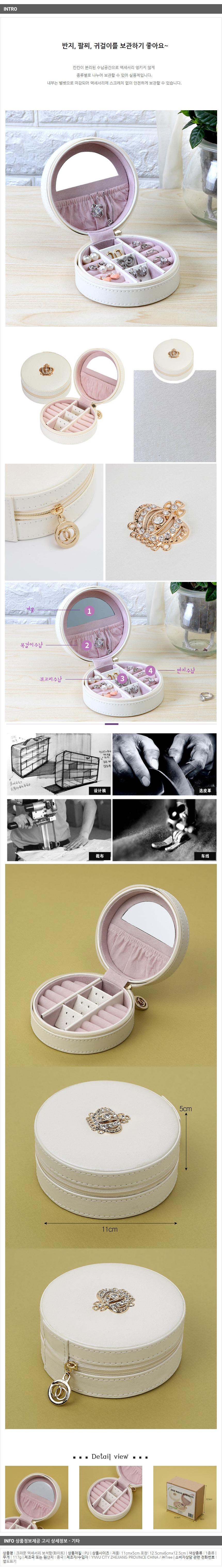 퀸즈 귀걸이 정리 휴대용 귀걸이 정리함 - 기프트갓, 17,720원, 보관함/진열대, 주얼리보관함