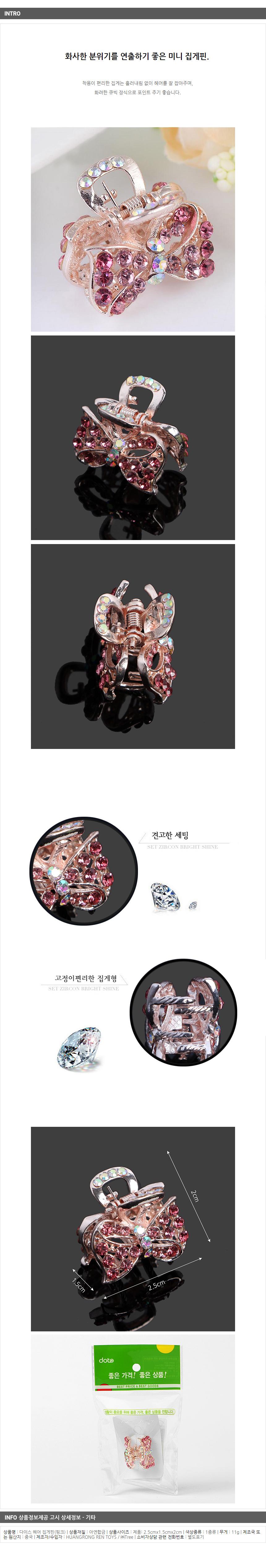 블랑크 핑크 리본 집게핀 미니 헤어 액세서리 - 기프트갓, 1,680원, 헤어핀/밴드/끈, 헤어핀/끈